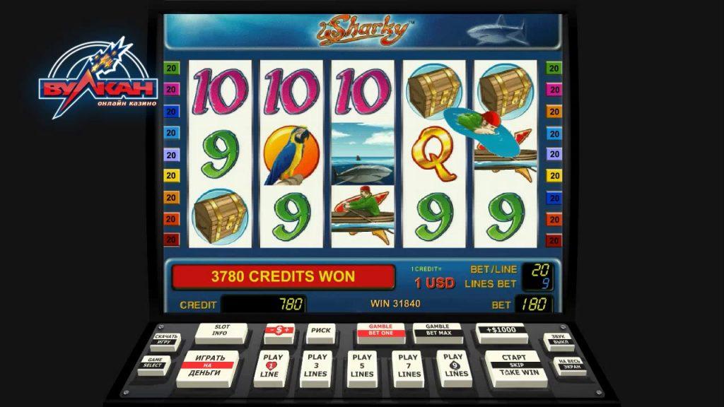 как выигрывать в слотах казино