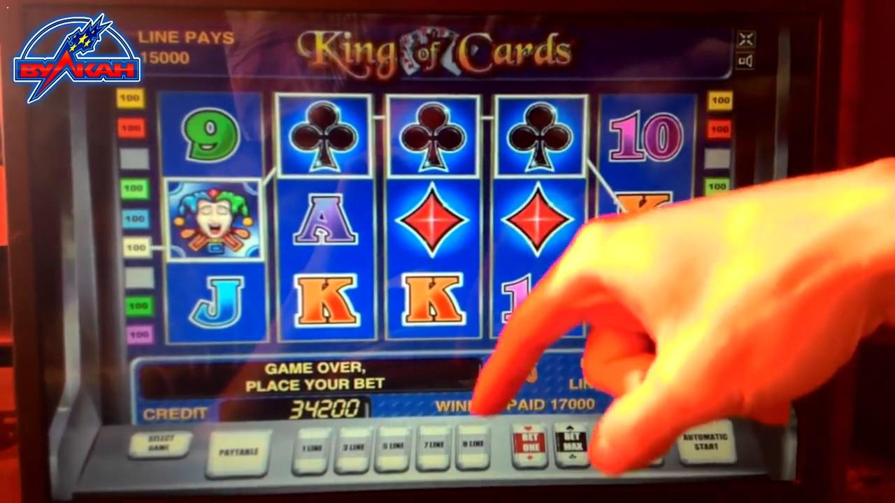 casino vulcan ch payment