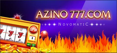 12 06 2019 азино777
