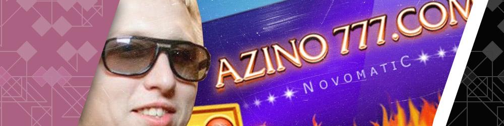 Как пользоваться актуальным зеркалом Azino 777?