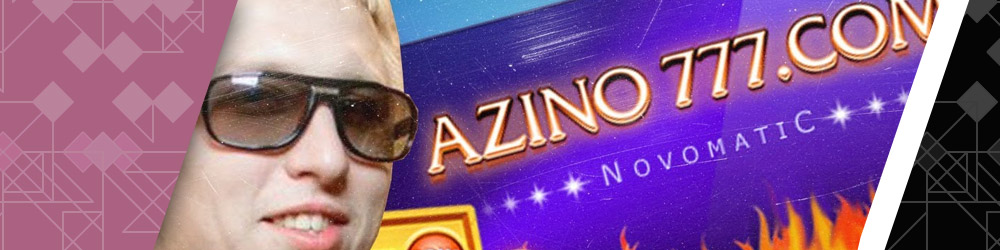 azino cc зеркало